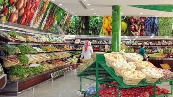 شركة المملكة لاستيراد المواد الغذائية
